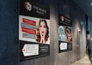 salmana plakate 300x214 - Plakate Salmana Beauty
